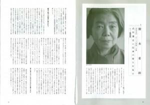 20140420_キネマ旬報IV_1