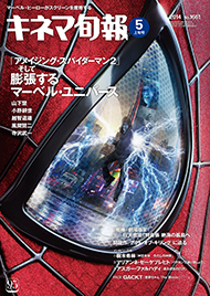 10B_COVER_A